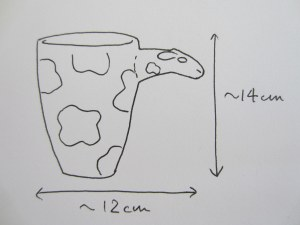 Our best giraffe-shaped mug (artist's impression), stolen by a lying BBC presenter.