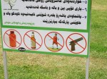 Iraqi park life: no camping gas, no alcohol, no ball games, no hand guns